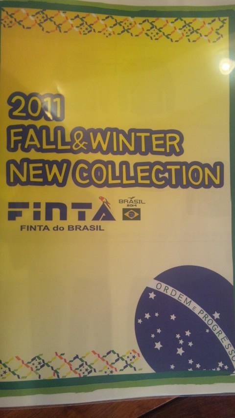 フィンタ展示会