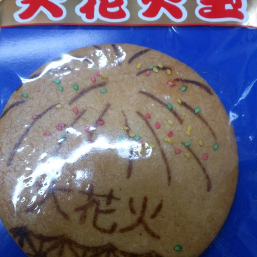 20120901174815_photo