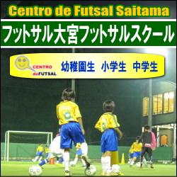Schoolbana250_2